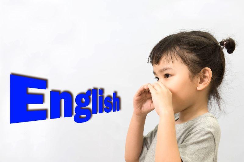大聲說英與